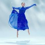 浅田真央、氷上ならぬ水上で華麗なダンス!新CMで「澪の化身」に変身