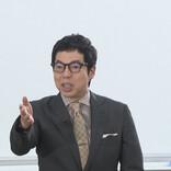 """今田耕司と考える""""エネルギー問題""""、CBC創立70周年記念番組「学ぶのは今だ!」"""