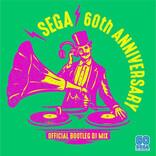 「セガ設立60周年プロジェクト」全60曲を収録したノンストップDJミックスアルバム本日発売!