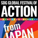 人と地球が転換期を迎えている今だからこそ。世界規模のSDGsオンラインイベント開催!|News