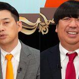 バナナマンMCの「世界一心臓に悪いクイズ番組」にSnow Man・阿部亮平が挑戦
