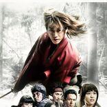 佐藤健主演 映画『るろうに剣心』最新作公開を記念し第1作目を金曜ロードショーで放送