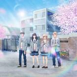 セブン-イレブン、オリジナルアニメ『レインボーファインダー』最終話公開