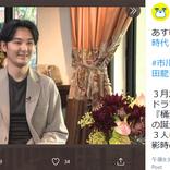 松田龍平、コロナ禍で仕事激減「そりゃ心配しますよ」