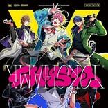 【先ヨミ】ヒプノシスマイクシリーズ『Fling Posse VS MAD TRIGGER CREW』89,868枚を売り上げアルバム首位独走中