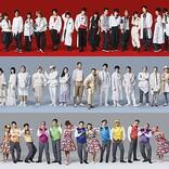 吉本坂46、4か月ぶりに有観客による定期公演再開