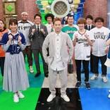 中居正広&藤原丈一郎&高橋優斗ら、野球愛爆発「好きな人はぜひ見て」