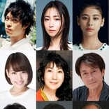 西内まりや「久しぶりのお芝居です」 『全裸監督 シーズン2』新キャスト発表