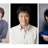 菅生隆之・平田広明・KENNのコメント到着 海外ドラマ『Your Honor / 追い詰められた判事』日本語吹替版がU-NEXTにて配信