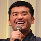 すゑひろがりず・三島、『フライデー』に私生活が漏れるも… 微笑ましいと話題