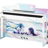 「プロジェクトセカイ・ピアノ」体験イベントを実施 ヤマハミュージックジャパンが製作、キャラクターとの合奏も