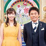 キスマイ横尾渉 俳句タイトル戦で2度目の優勝 『プレバト!!3時間SP』高視聴率獲得