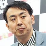 アンガ田中、麒麟川島を「この人天才だから」と大絶賛 救われた過去明かす