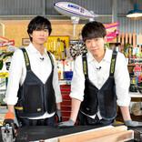 NEWS小山慶一郎&加藤シゲアキがDIYに挑戦! 『NEWSの全力!! メイキング』スタート