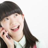 先輩ママに聞いた「小学生の生活のリアル」 第3回 小学生の携帯電話、何年生から持たせる? 使用方法に関する悩みも聞いた