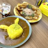 埼玉県熊谷市に「ポケモンGO」がコンセプトのカフェ『P5 HOUSE』誕生 → 近所のトレーナーに嫉妬するレベルの優良店だった