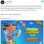KingがiOS/Android向けに『クラッシュ・バンディクー ブッとび!マルチワールド』をリリース