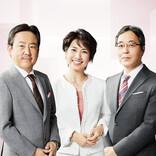 『日経ニュース プラス9』に大物ゲスト続々 エンディングは川崎鷹也の新曲
