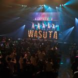 わーすた、TOKYO DOME CITY HALL にてワンマンライブを開催!