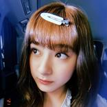 平祐奈、前髪に大きなヘアピン付けた姿「可愛いなぁ~」