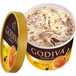 国産「百花蜂蜜」のみを使ったゴディバのアイス 「蜂蜜アーモンドとチョコレートソース」 新パッケージで数量限定販売