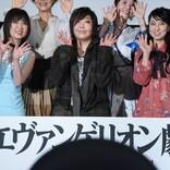碇シンジ役・緒方恵美「庵野さん、お疲れ様でした」『エヴァ』完結にメッセージ