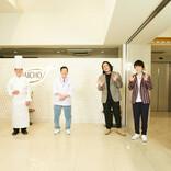 """若き料理人のNo.1を決定する「DRAGON CHEF 2021」近畿予選大会、地元の""""神""""食材を使った""""神""""弁当対決の行方は"""