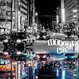 ACE COLLECTION、初のアニメテーマソングとなる新曲「モノクロシティ」をリリース&MVプレミア公開決定