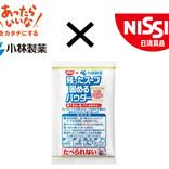 小林製薬×日清食品、「カップヌードル 残ったスープ固めるパウダー」共同開発