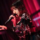 人気声優・逢田梨香子の初ソロライブツアー、密着ライブドキュメンタリー番組放送決定!