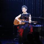 <ライブレポート>加藤登紀子「まだ第4幕が始まったばかり」新旧楽曲で魅せたビルボードライブ公演