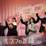山田洋次監督「彼も随分悩んだと思う」 志村けんさんの代役・沢田研二に感謝