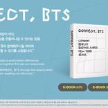 BTS、グローバル展示プロジェクト「CONNECT, BTS」、プロジェクト終了1周年を迎え、E-BOOK·書体無料配布!