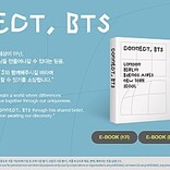 BTS、グローバル展示プロジェクト「CONNECT, BTS」1周年を記念したE-BOOKとフォントを無料配布