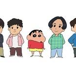 マカロニえんぴつが漫画&テレビアニメ『クレヨンしんちゃん』に登場、声優に初挑戦
