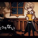luz、ゲーム『Identity V 第五人格』テーマソング「Identity Crisis」のコラボMVを公開