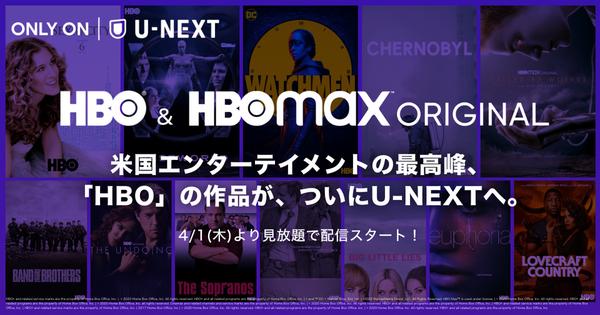 HBO_HBOmaxORIGINAL