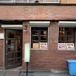 """中央線「昭和グルメ」を巡る 第72回 57年続いてきた""""昭和の洋食屋""""「ローズガーデン」(中野)"""