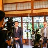 温泉ワーケーションを推進するBIGLOBEが  別府の温泉旅館でオンライン記者発表会を実施
