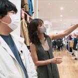 """宮下草薙・草薙、『ラヴィット!』でファッションコーナー担当も""""ジーンズ""""の意味わからず"""