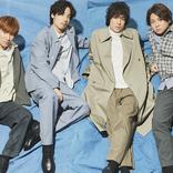 SHE'S、栗山千明&小関裕太 出演「ラブコメの掟~こじらせ女子と年下男子~」EDテーマに決定!