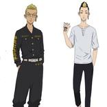 森久保祥太郎・江口拓也、TVアニメ『東京リベンジャーズ』出演決定 新祐樹がパーソナリティのラジオも配信決定