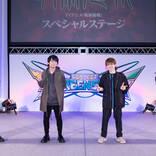 『呪術廻戦』AnimeJapanイベントレポート解禁! 榎木淳弥が『劇場版 呪術廻戦 0』にコメント