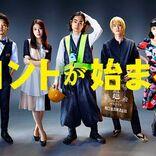 菅田将暉主演『コントが始まる』主題歌はあいみょん「私の人生をこのドラマにぶつけてみたい」