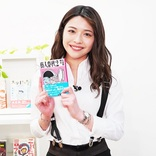 Juice=Juice 金澤朋子が江國香織、沢木耕太郎…大好きな本を熱弁「好きなものを語る時ってなんでこんなに楽しいんだろう」