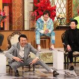 今田耕司とアンガ・田中の結婚できない理由を診断 「冗談じゃない!」