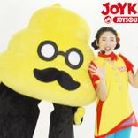 累計820万部を突破した『うんこドリル』のうんこ先生がJOYSOUNDの【JOYKIDS】とコラボ! 非売品グッズが当たるキャンペーン!