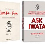 任天堂元社長・岩田聡のことばを集めた本『岩田さん』が世界10種類の言語で発売!