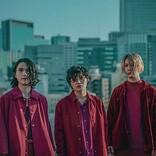 たなか(前職・ぼくのりりっくのぼうよみ)×Ichika Nito×ササノマリイ、新バンド・Diosを結成