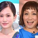 キンタロー。ついに前田敦子と初対面 感激の「フライングゲット」2ショットをネット祝福